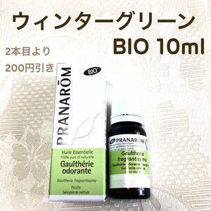【ウィンターグリーン BIO】 10ml プラナロム 精油