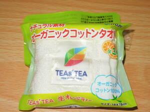 伊藤園・ナチュラル素材オーガニックコットン100%タオル ◆白・TEAs' TEA ◆未使用・未開封・送料120円~210円・ハンカチ ☆☆☆