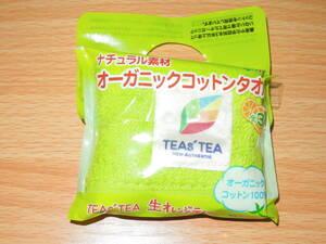 伊藤園・ナチュラル素材オーガニックコットン100%タオル ◆緑・TEAs' TEA ◆未使用・未開封・送料120円~210円・ハンカチ ☆☆☆