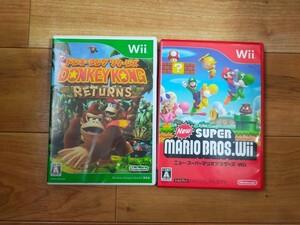 New スーパーマリオブラザーズ Wii ドンキーコング リターンズ 2本セット