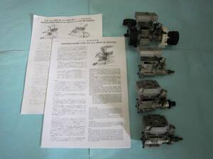 【送料無料】小川精機 OS MAX32F-H MAX32_SX ラジコンヘリコプター用 エンジン 4個セット