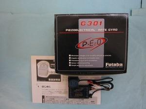 送料無料【程度良好】フタバ Futaba 圧電振動ジャイロ ヘリコプター用 G301