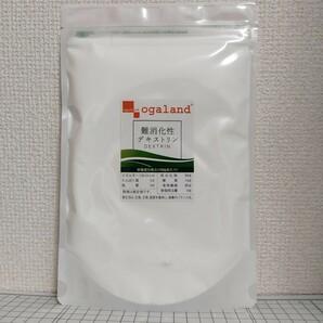 難消化性デキストリン 300g 1袋 新品・未開封 オーガランド