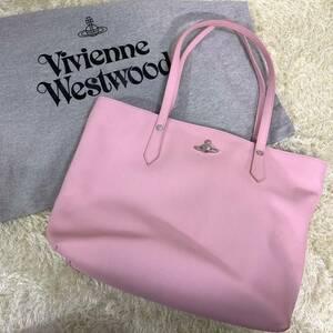 vivienne westwood ヴィヴィアンウエストウッド トートバッグ オーブ 金具 美品 レザー A4可能 ピンク