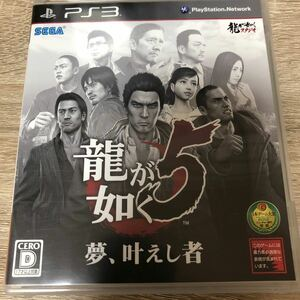 【PSP】 ポップンミュージック ポータブル2 [PSP the Best]