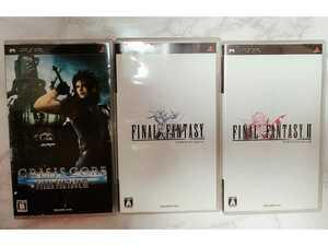 PSP ファイナルファンタジー1 ファイナルファンタジー2 FINAL FANTASY クライシスコア セット