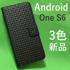 Android One S6 手帳ケース アンドロイドワンS6 携帯ケース スマホカバー おしゃれ スマホケース 手帳型 ストラップとストラップホール付き