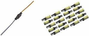 ★2時間セール価格★エーモン コンパクトリレー 5極 DC12V車専用 3234 & 【 限定】 接続コネクター 1