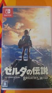 Nintendo Switch ゼルダの伝説ブレスオブザワイルド ニンテンドースイッチソフト