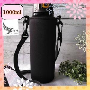 水筒ケース 1リットル【1000ml用】秋 水筒カバー 学校 熱中症対策