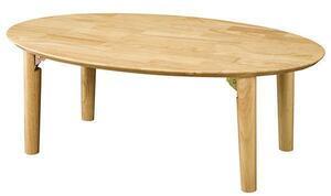 折り畳み座卓 折りたたみ座卓 ちゃぶ台 卓袱台 木製 折り脚 センターテーブル ローテーブル 折脚タイプ KWZ-900R