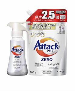 アタック ゼロ(ZERO) 洗濯洗剤(Laundry Detergent) ワンハンドプッシュ 本体400g+詰め替え用900g