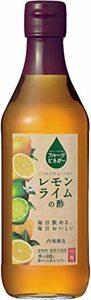 内堀醸造 フルーツビネガーレモンライムの酢 360ml