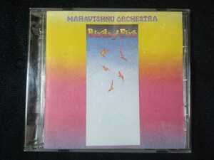 【CD】Mahavishnu Orchestra - Birds of Fire 1973年(2000年US盤) プログレ/ジャズロック名盤 John McLaughlin/ Jan Hammer/ Billy Cobham