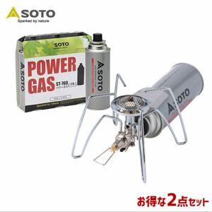 SOTO/ソト レギュレーターストーブ ST-310&パワーガスST-7601