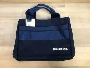 ★新品★ BRIEFING GOLF ブリーフィング ゴルフ B SERIES CART TOTE カートバッグ NAVY