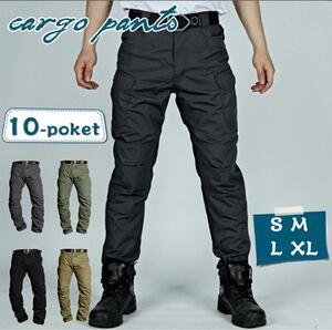 カーゴパンツ メンズ ズボン ミリタリー イージー ワークパンツ 10ポケット 大きいサイズ メンズ パンツ ゆったり パンツ