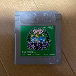 ゲームボーイソフト ポケットモンスター 緑