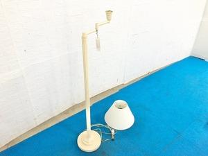 【米軍放出品】ROBERT ABBEY フロアランプ スタンドライト フロアライト 照明 インテリア (240)☆BI7BK-W