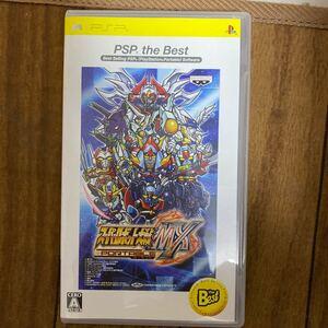 【PSP】 スーパーロボット大戦MX ポータブル [PSP the Best]