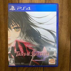 【PS3】 テイルズ オブ ベルセリア