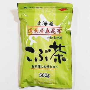 北海道 道南産真昆布こぶ茶 500g