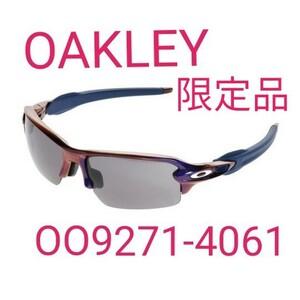 OAKLEY 東京オリンピック サングラス アジアンフィット FLAK2.0 オークリー スポーツ