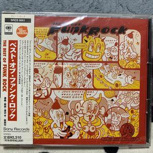 CD ベスト・オブ・ファンクロック SRCS-8661