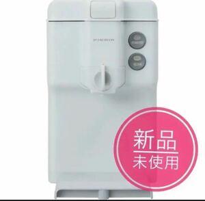 【新品未使用】ドウシシャ 全自動コーヒーメーカー CMU-501(WGY)