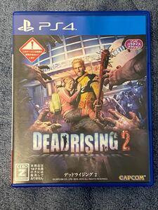 【PS4】 DEAD RISING2 デッドライジング2