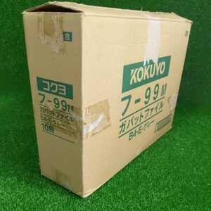 送料無料♪ KOKUYO コクヨ フ-99M ガバットファイル  B4ーE/グレー 10冊