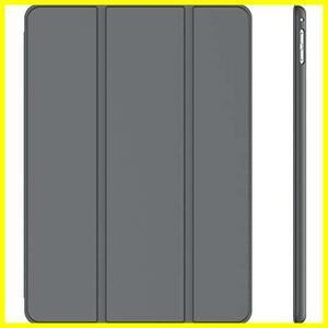 JEDirect iPad Pro 9.7 ケース レザー 三つ折スタンド オートスリープ機能 スマートカバー (ダークグレー)