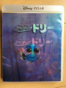 ファインディングドリー DVD☆
