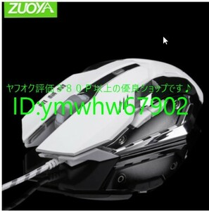 ▼高評価405優良店▼サイレントサウンドゲーム ゲーミングマウス 有線光学式 Led USB ケーブル マウス ノート pc用プロゲーマー Mz257