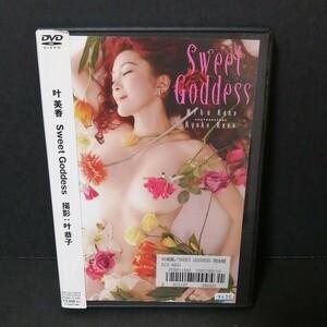 叶美香  DVD