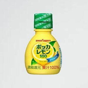 新品 未使用 ポッカレモン100 ポッカサッポロ 8-IG 70ml×10個