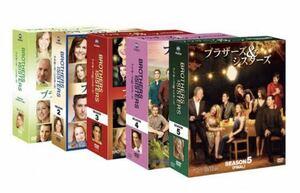 brothers&sisters DVD Box 完全版