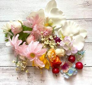 【ハンドメイド資材 造花 お裾分け】造花 花 おまとめ割引あり デコパーツ