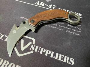 折りたたみカランビットナイフ