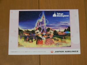 ■非売品 JALディズニーポストカード8-日本航空 Tokyo Disneyland 東京ディズニーランド/東京ディズニーシー