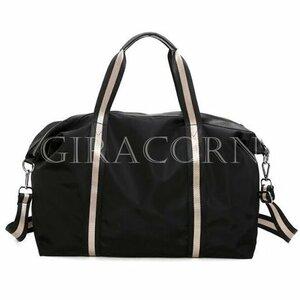 新品トートバッグ ハンドバッグ 鞄 レディース大容量 旅行 出張 ショルダーバッグ 肩掛け 手提げバッグ カバン 通勤 就活