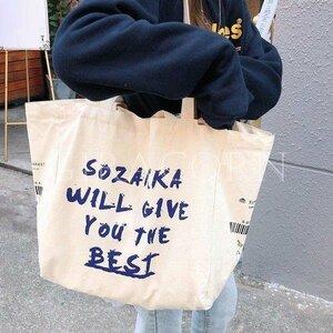 新品トートバッグ レディース 肩掛けバッグ A4サイズ ハンドバッグ 大容量 かばん 通学 旅行 バッグ75