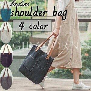 新品ショルダーバッグ無地トートバッグ女性用キャンバスデイリートートバッグ帆布a4マザーズバッグ大容量A4肩掛けバッグレディー1