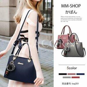 新品ハンドバッグレディースショルダーバッグトートバッグ2wayバッグ大容量大人通勤ビジネス手提げ肩掛け鞄かばん30代40代