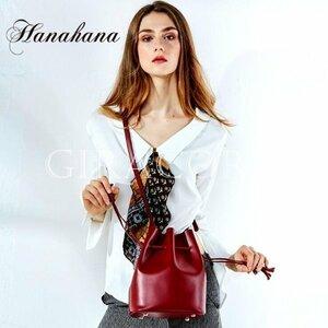新品ショルダーバッグレディースバッグハンドバッグトートバッグ本革バック通勤通学大容量3色しゃれレザーバッグインバッグ