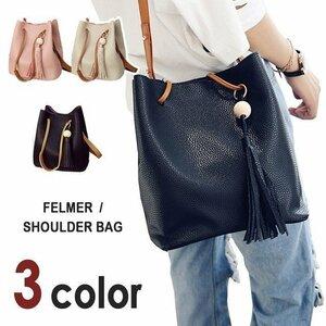 新品バッグ ショルダー レディース 通勤 フリンジバッグ バック ショルダーバッグ 女性 大容量 A4サイズ 親子バッグ トートバッグ ハンド