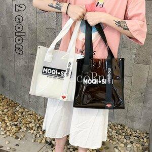 新品トートバッグレディースハンドバッグショルダーバッグビジネスバッグ2way斜めがけデイリーお出かけ女子会通勤通学レ224