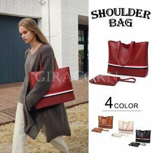 新品トートバッグ ショルダーバッグ レディース 肩掛け 軽量 ハンドバッグ 通勤通学 無地 シンプル PU レザー 鞄 かばん 大容量 A4入り