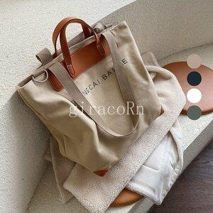 新品トートバッグ レディース ズック ショルダーバッグ 2way ファッション 鞄 通勤用 バッグ シンプル かばん 肩掛け 多機能 通学 通勤 旅