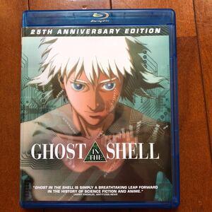 25th Anniversary 攻殻機動隊 GHOST IN THE SHELL 日本語対応 [Blu-ray]